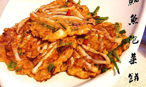 鱿鱼泡菜饼的做法