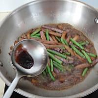 蚝油豇豆茄子的做法图解9