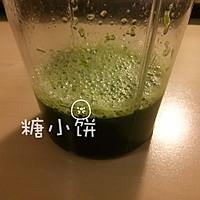 幸运四叶草【菠菜馒头】的做法图解1