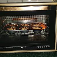 开花肉松小面包#我的烘焙不将就#的做法图解11