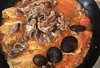 番茄肥牛锅的做法