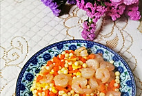 虾仁炒鸡头米的做法