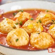 番茄鸡肉丸