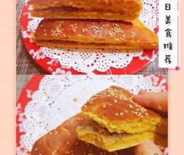 #名厨汁味,圆中秋美味#剩月饼的翻新吃法——月饼馅黄金大饼的做法