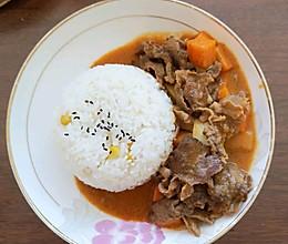 红咖喱牛肉的做法