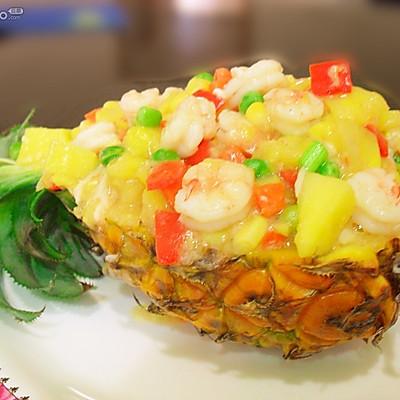 青豆虾仁菠萝盅