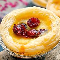 蔓越莓蛋挞#有颜值的实力派#的做法图解11