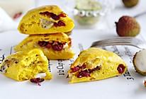 南瓜蔓越莓奶酪司康(无泡打粉)的做法