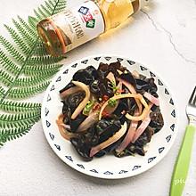 #硬核菜谱制作人#凉拌洋葱黑木耳