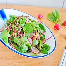 #餐桌上的春日限定#拌萝卜苗