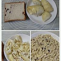 榴莲月饼(广式)的做法图解1