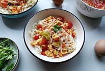 西红柿鸡蛋打卤面#秀出我的早餐#的做法