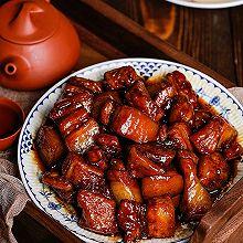红烧肉(不焯水,不放油,不放盐,肉嫩软烂的做法)
