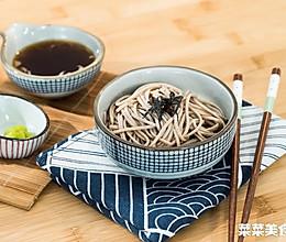 日式荞麦面 健康面的做法