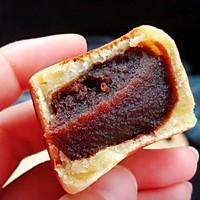 网红糕点——紫薯爆浆芝士仙豆糕#福临门面粉舌尖上的寻味之旅#的做法图解17