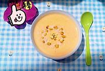 地瓜牛奶的做法