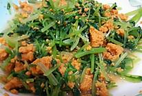 水芹菜拌海胆的做法