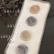 广式晶饼(找回儿时的味道)