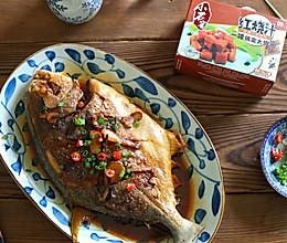 #夏日撩人滋味#红烧金鲳鱼的做法