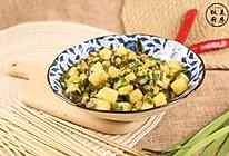 土豆烧海带竟然这么好吃!下饭易做又家常,简直就是神仙美味~的做法