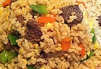 五彩牛肉炒饭的做法
