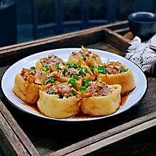 油豆腐酿肉糜#硬核家常菜#