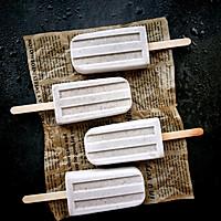 奥利奥牛奶雪糕#爽口凉菜,开胃一夏!#的做法图解14