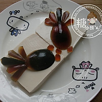 零厨艺宴客冷盘【鱼戏】(皮蛋豆腐)的做法图解7