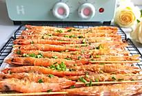 快手☆椒盐烤虾的做法