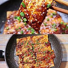 铁板豆腐❗️万能灵魂酱料❗️秒杀街边小吃
