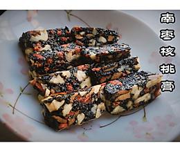 南枣核桃糕的做法