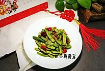 #憋在家里吃什么#蒜蓉炒四季豆的做法