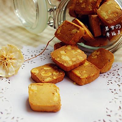 红糖焦香核桃饼----美好心情瞬间绽放!