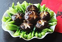 蚝油香菇青菜#人人能开小吃店#的做法