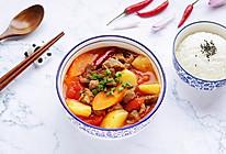 番茄土豆牛腩汤的做法