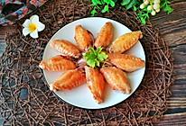 #夏日撩人滋味#咸香鸡翅的做法