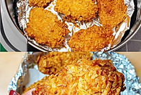 酥脆过瘾超好吃!肉嫩多汁的薯片鸡翅的做法
