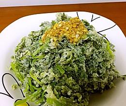 蒸茼蒿(蒸菜)的做法