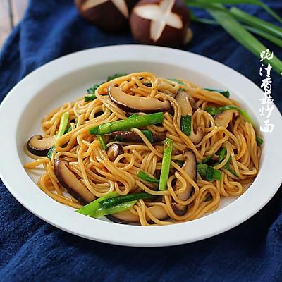 【蚝汁香菇炒面】让肉食控老公大呼没吃够的素炒面