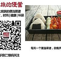 日式土豆泥+荷兰豆香肠便当,今天不想吃米饭!的做法图解11