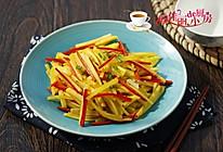 红椒炒南瓜丝的做法