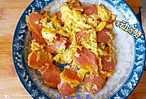 红装素裹~火腿煎蛋(超级简单)的做法