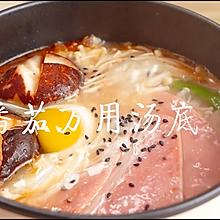 #冬天就要吃火锅#