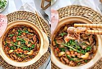 黑椒牛肉啫啫煲的做法