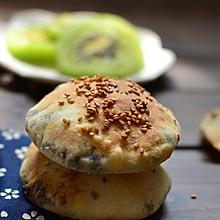 用石板烤的香脆烧饼——【梅干菜饼】
