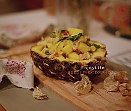 菠萝黄金鲜虾火腿什锦炒饭的做法