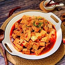 #橄榄中国味 感恩添美味#麻婆豆腐,学会的第一道川菜