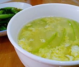 冬瓜蛋花汤   超~低热量简易减肥餐的做法