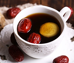 【红枣姜茶&柠檬可乐姜茶】驱寒防感冒的神器的做法