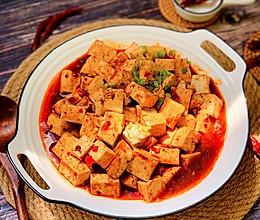 #橄榄中国味 感恩添美味#麻婆豆腐,学会的第一道川菜的做法